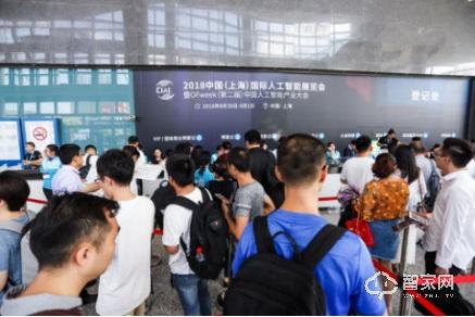 精彩回顾 2018荆门棋牌游戏(上海)国际人工智能展览会完美落幕!